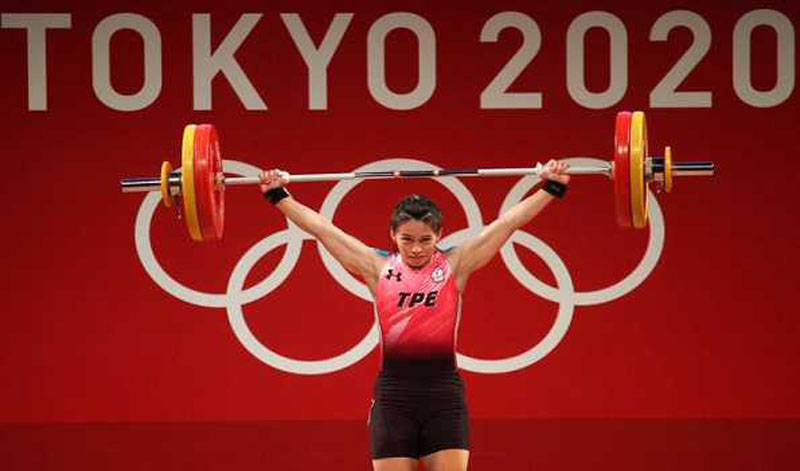 Tokyo Olympics: Hsing-Chun Kuo from Chinese Taipei (Taiwan) wins weightlifting gold medal