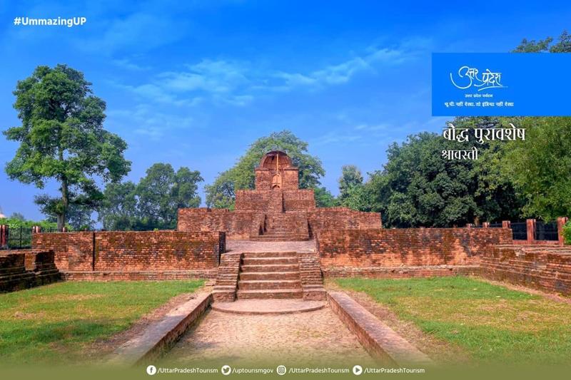 A Buddhist site in Shravasti. Credit: Credit: Uttar Pradesh Tourism/Facebook
