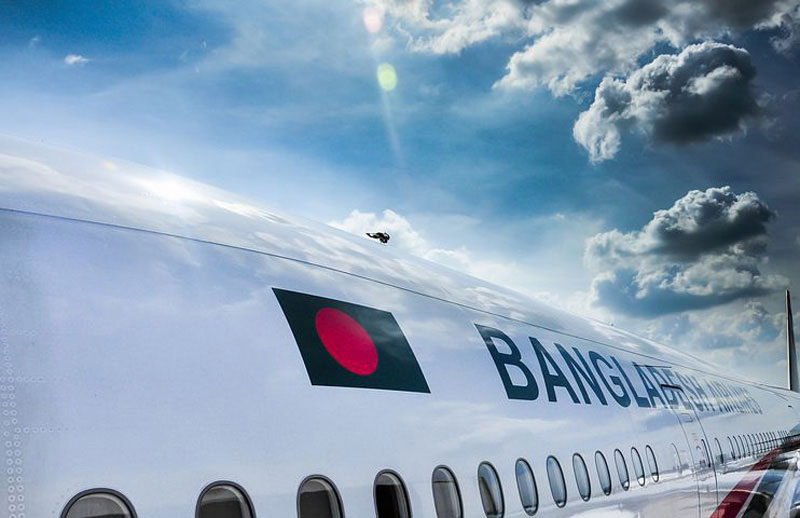 India-Bangladesh air bubble to commence from tomorrow