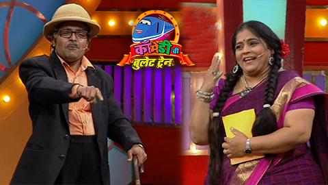 Comedychi Bullet Train-Colors Marathi Comedy Show Comedy