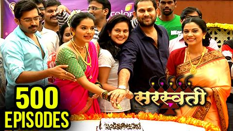 Saraswati Serial Completes 500 Episodes Marathi Actress Titeeksha