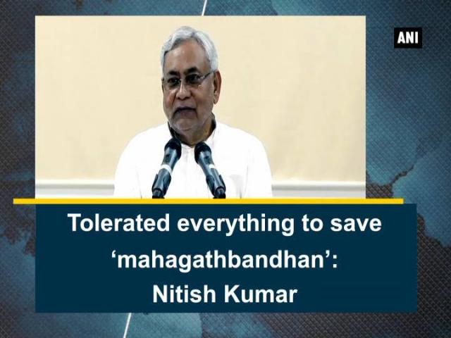 nitish unlimited Nitish kumar - get latest news on nitish kumar read breaking news on nitish kumar updated and published at zee news.