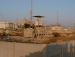 UN atomic energy agency receives documents from Iran on nuclear programme