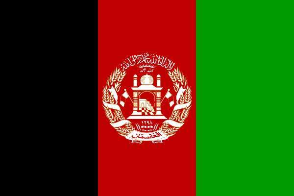 Afghanistan: 3 killed in suicide bombing