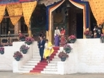 Prince William, Kate commence Bhutan trip, meet country's royal couple