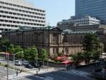 Japan: Knife attack kills 19