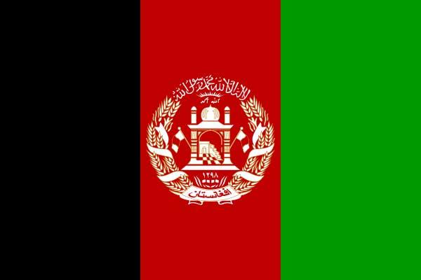 Afghanistan: Suicide attack kills 13