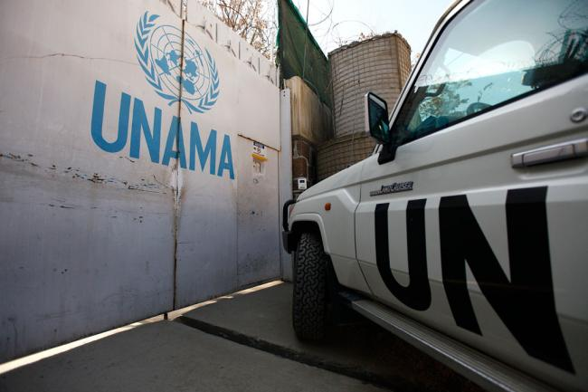 UN mission in Afghanistan condemns deadly attack near German consulate in Mazar