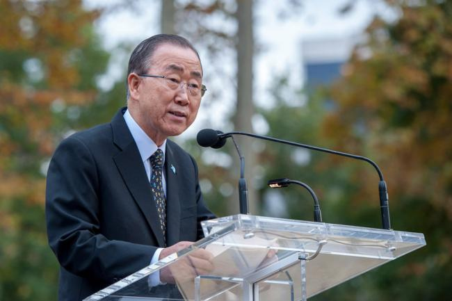 Secretary-General appoints 12 new members to UN University Council