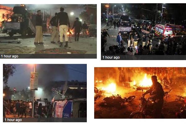 Lahore: Suspected suicide blast kills 16