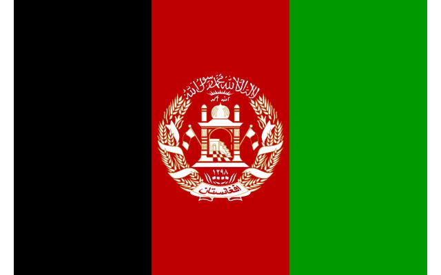 Afghanistan: Herat explosion leaves 7 killed