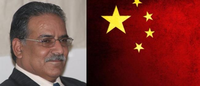 Nepal Prime Minister Pushpa Kamal Dahal meets Chinese President