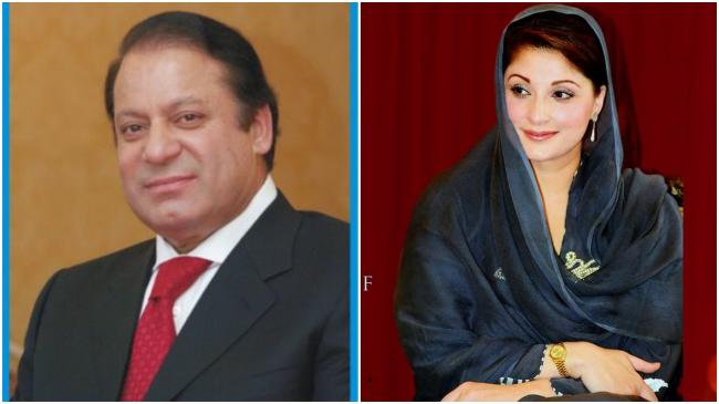 PML-N announces replacement candidates for disqualified Maryam Nawaz Sharif