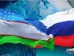 Russian President Putin to visit Uzbekistan from Oct 18