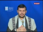Yemen: President's assassination will not break the will of the Yemeni people, says Houthi leader