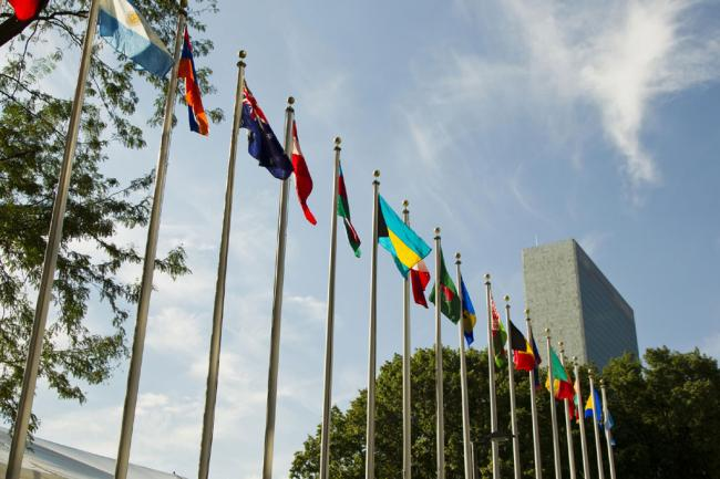 UN regrets reported loss of life amid Iranian protests