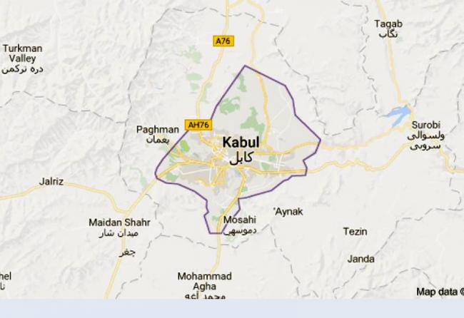 Afghanistan: 2 rockets land close to military university in Kabul, no casualty