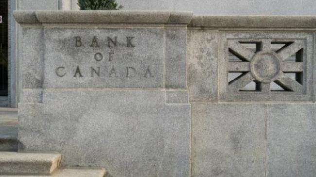 Bank of Canada raises interest rate; first time since July