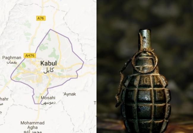 Kabul suicide blast injures four