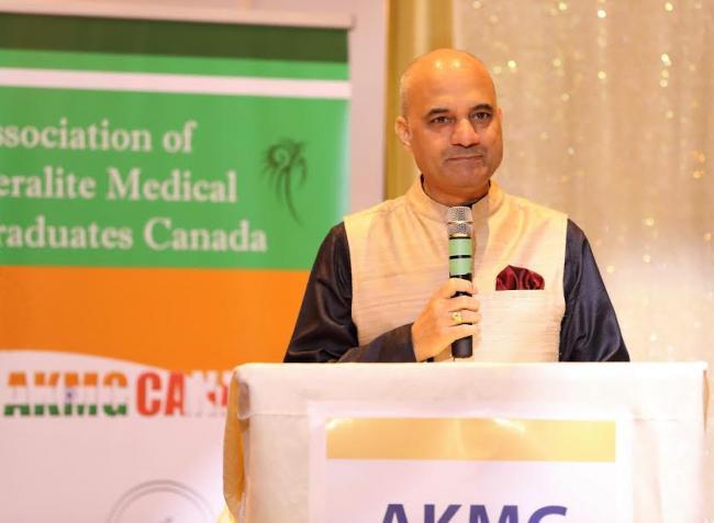 Consulate General of India in Toronto to celebrate Republic Day