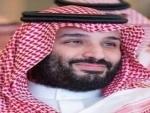 Saudi Prince Mohammad Bin Salman's sister faces verdict over beating workman in France
