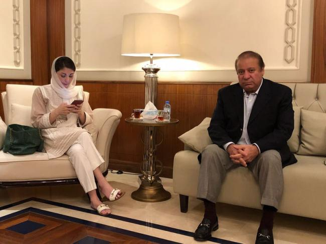 Former Pakistan PM Nawaz Sharif arrives in London
