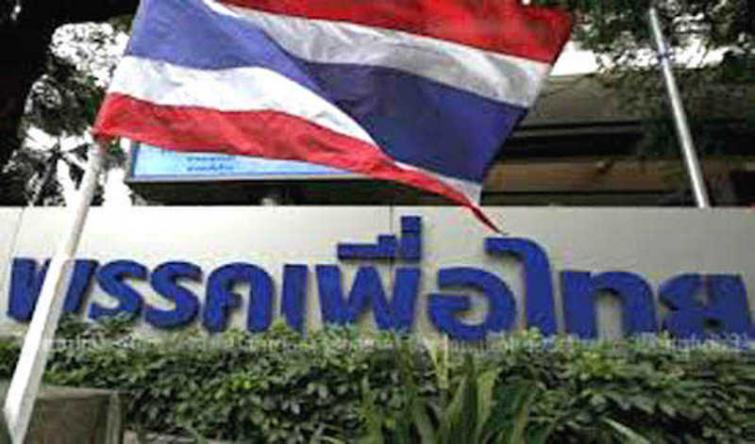 Opposition Pheu Thai Party wins most seats in Thailand