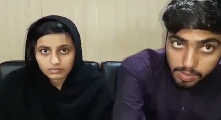 Pakistani Sikh girl conversion: High Court directs officials to record her statement, let her go as per her wish