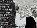 New White Board magazine issue highlights the relevance of Bangabandhu's policies to today's development