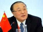 Enable Iran to fight pandemic, end sanctions: China to US