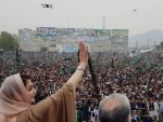 PML-N VP Maryam Nawaz asks people to join Lahore rally on Dec 13