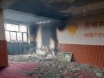 Afghanistan: Gunmen attack Sikh Gurudwara, 11 killed