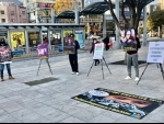 South Korea: Baloch Republic Party demonstrates in Busan against Pakistan Army abuses