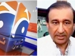 Pakistan: Top South Asian journalists' body condemns arrest of Jang-Geo Group Editor-in-Chief Mir Shakil-ur-Rahman