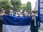 Tokyo: Protesters demonstrate against China's human rights violations