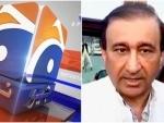 UK, US slam arrest of Pakistan's Jang Geo Media Group Editor-In-Chief Mir Shakil-ur-Rahman