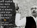 Mujib killer Abdul Majed, who was hiding in Kolkata for 23 yrs, hanged, buried in Dhaka