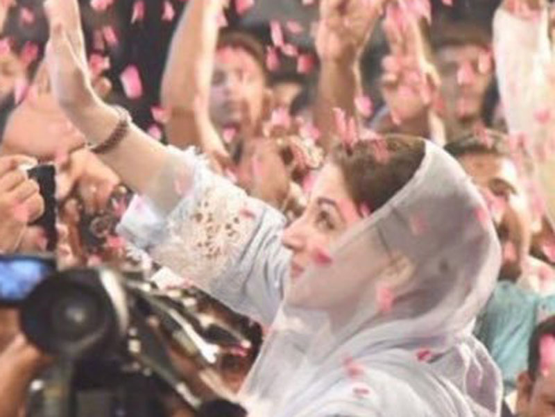Pakistan opposition rally: Maryam Nawaz departs for PDM rally