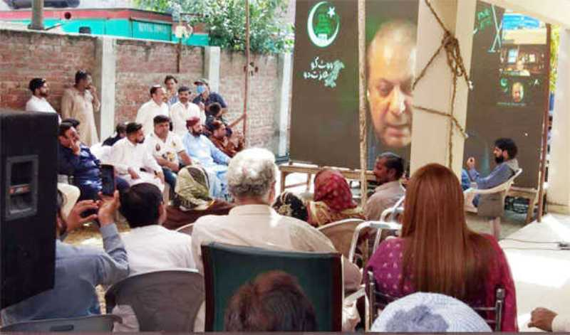 Pakistan opposition gather to oust PM Imran Khan