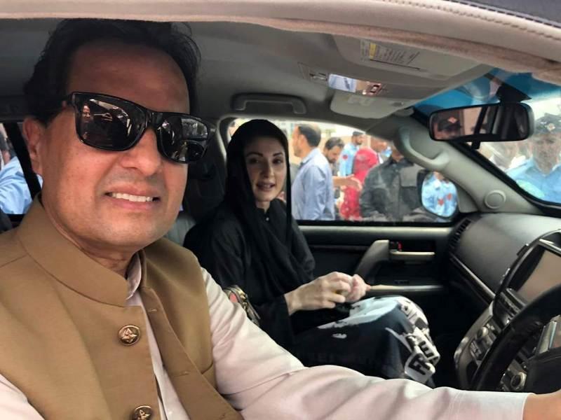 Maryam Nawaz Sharif's husband 'arrested' after her fiery speech in PDM rally