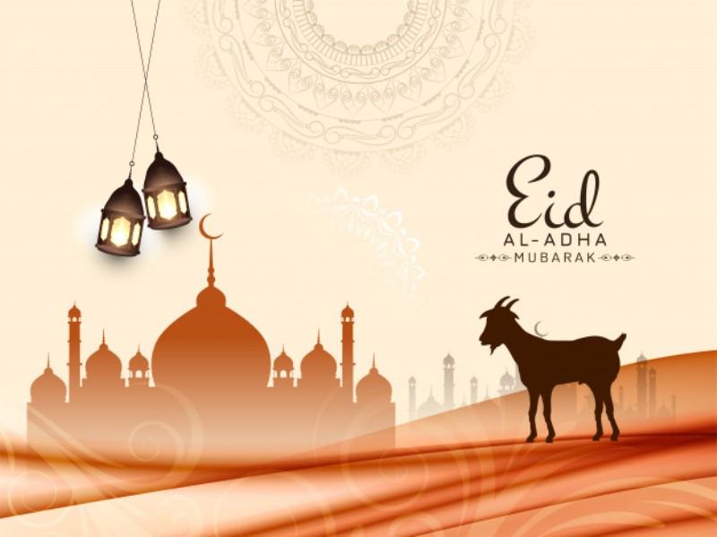 Prayers during COVID-19 pandemic: Bangladesh celebrates Eid-ul-Azha