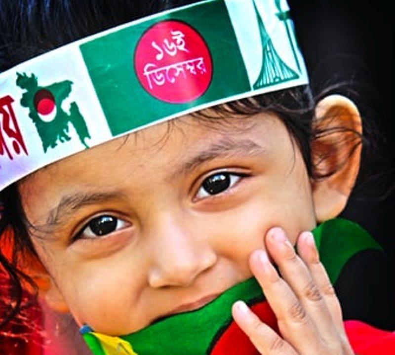 Bangladesh: Intellectuals form Sampritee Bangladesh to provide a strong platform for secular forces