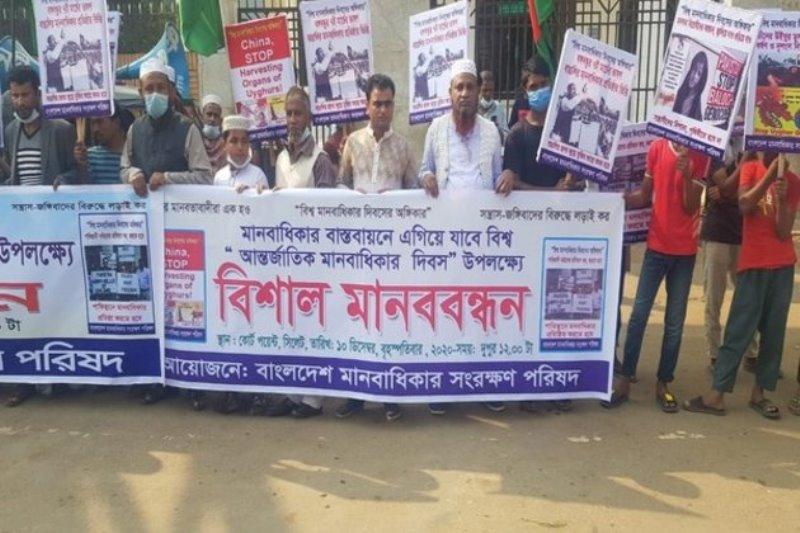 Bangladesh: People demonstrate against Pakistan-China in Dhaka, Sylhet over persecution of minorities