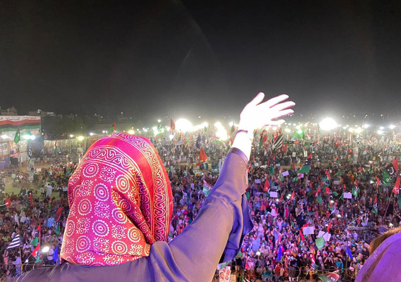 PML-N's decision to not invite former Baloch CM to 3rd PDM rally triggers turmoil within the party