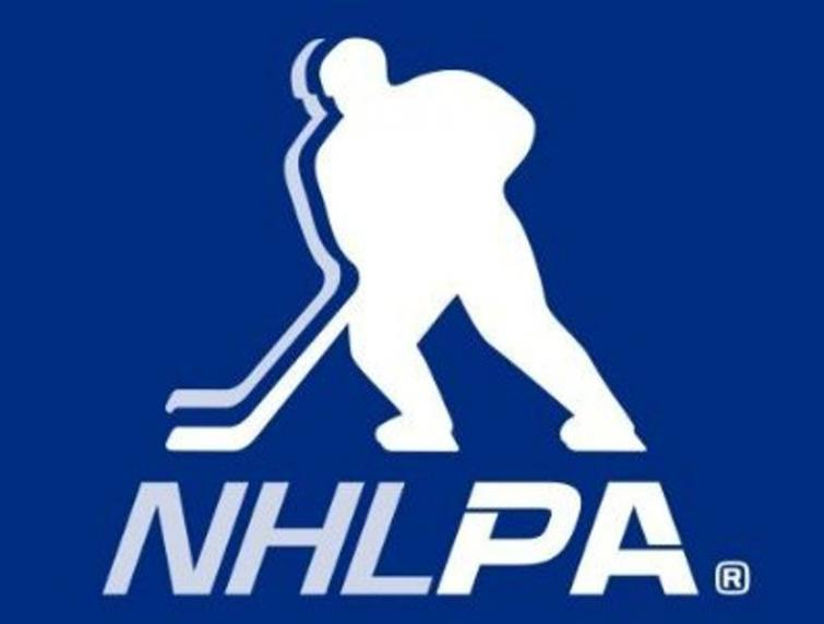 Canada: NHL and NHLPA have agreed on protocols to resume games