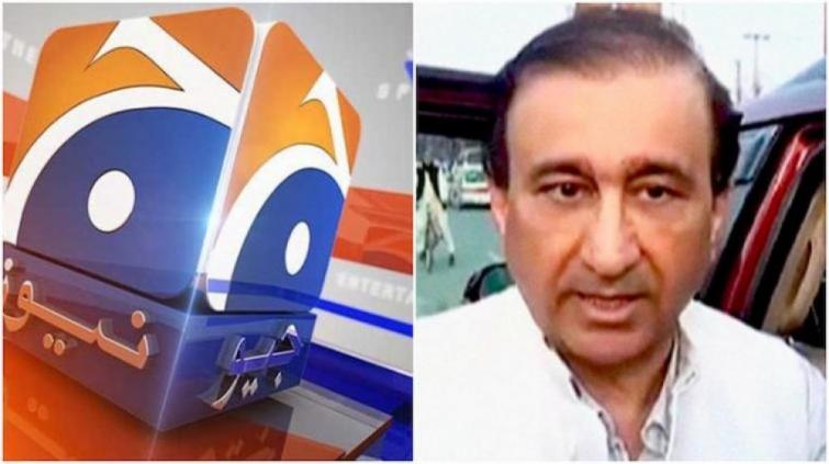 Law firm Doughty Street Chambers files appeal at UN against arrest of Pakistan media icon Mir Shakil-ur-Rahman