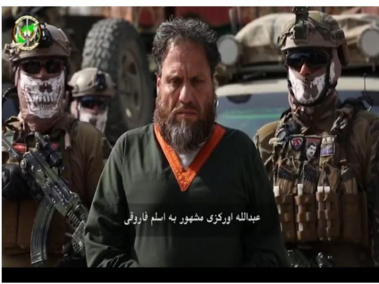 Leader of ISIS Khurasan and 19 other terrorists involved in Kabul Gurudwara attack arrested in Afghanistan