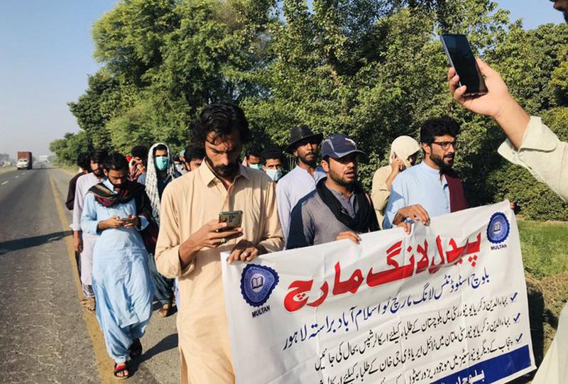 Right to education: Baloch students of Bahauddin Zakaria University march to Islamabad