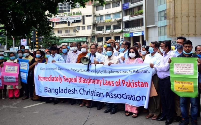 Bangladesh Christian Association members demonstrate outside Pakistan High Commission against blasphemy law