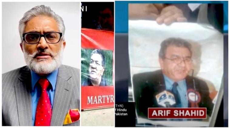 Agents of Pakistan's military killed Kashmir nationalist leader Arif Shahid 7 yrs ago: Sajjad Raja